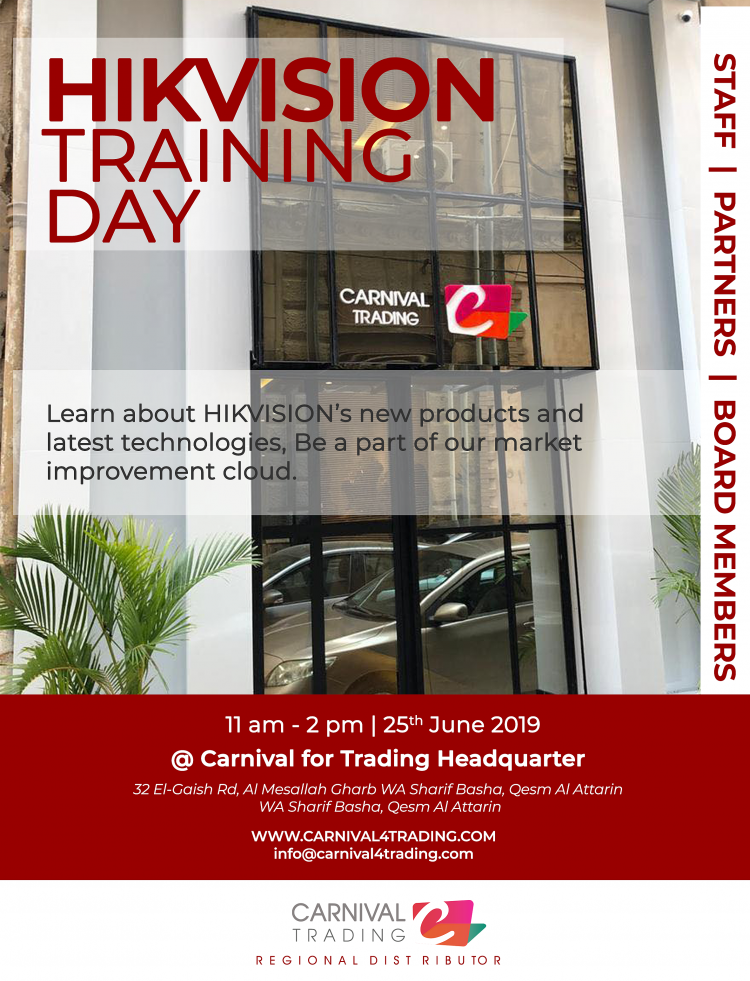 Carnival Trading invitation to HIVISION's products training day